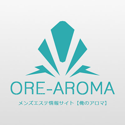 Aroma Relife