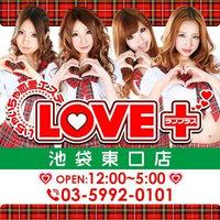 LOVE+池袋東口