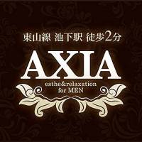AXIA〜名古屋