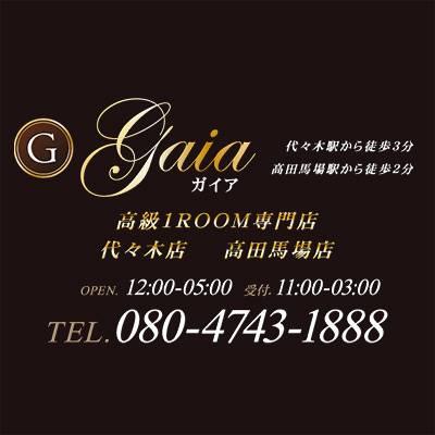 Gaia~ガイア 代々木・高田馬場