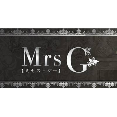 Mrs G(ミセス・ジー)