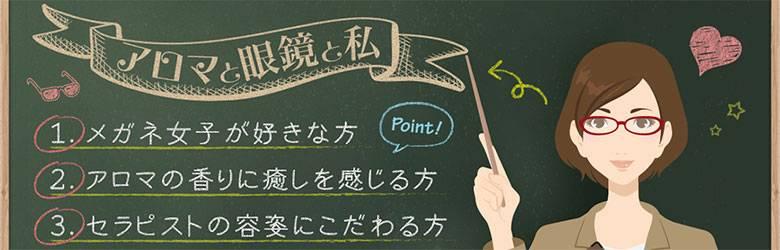 新ホームページ完成記念【1,000円OFF】