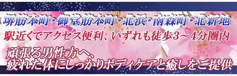 ◆お得情報◆感謝の気持ちを込めて「サービスチケット」配布中!