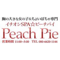 イチオシSPA Peach Pie
