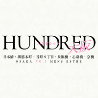 HUNDRED