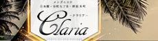 Claria