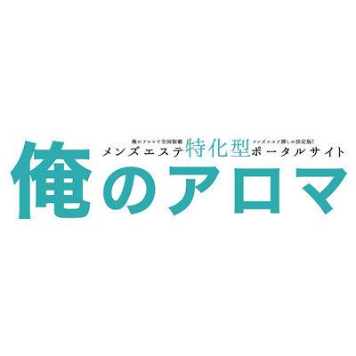★ご新規様イベント♪90分10,000円!★