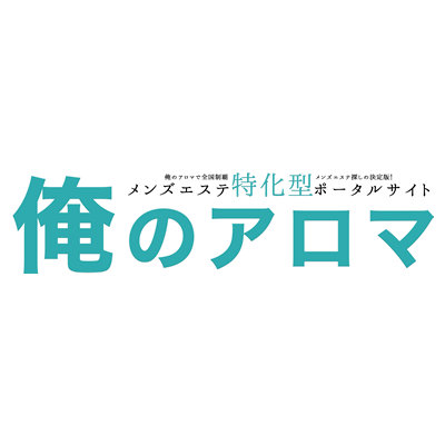 A-TYPEの見本【TEST】