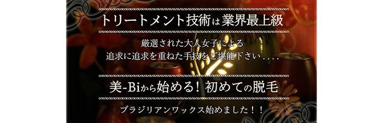 割引情報:合言葉で【2000円引き】