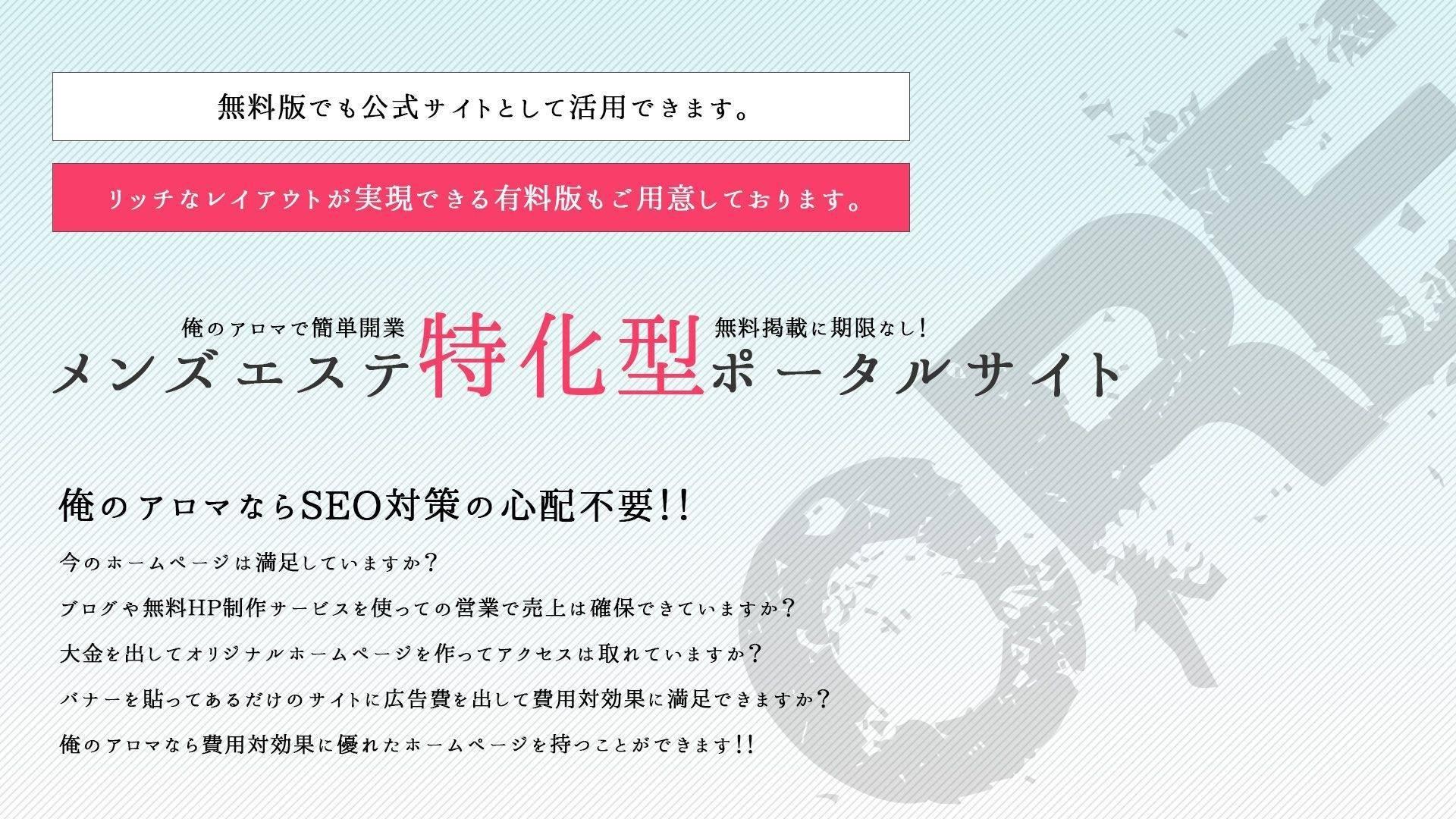 B-TYPEの見本【TEST】