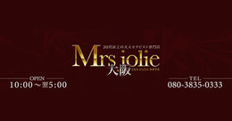 Mrs jolie