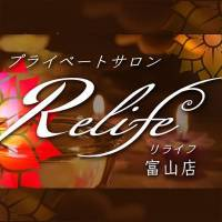 Relife富山店