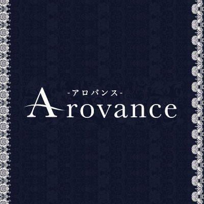 Arovance~アロバンス