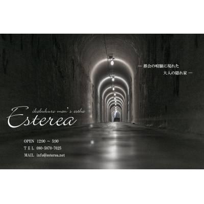 Esterea ~エステリア~