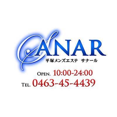 Sanar~サナール