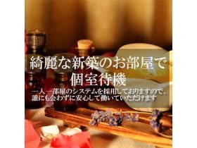 ★入店後に入店祝い金5万円をプレゼントいたします!