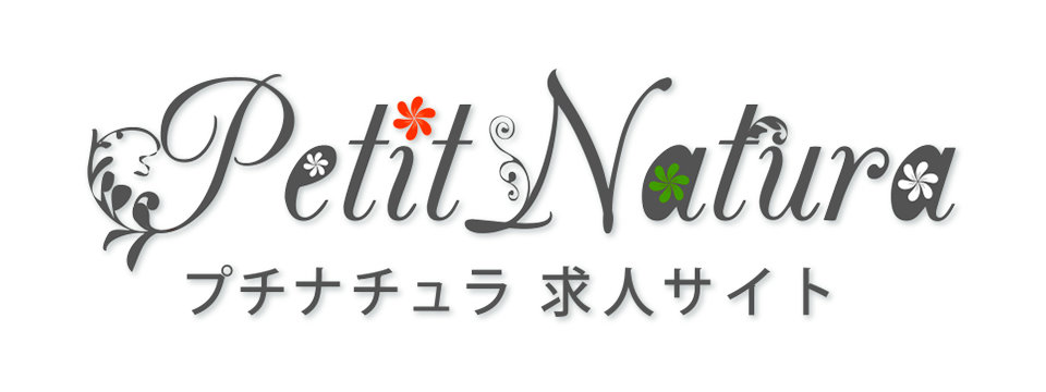 Petit Natura