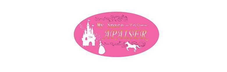 My Space APAISER~マイスペース アペジー~