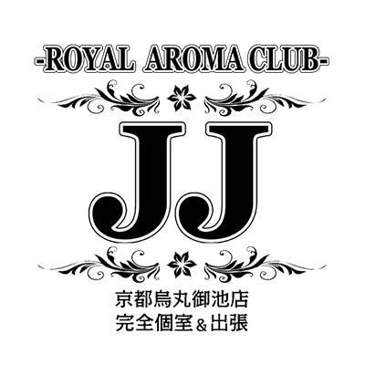 ロイヤルアロマクラブJJ