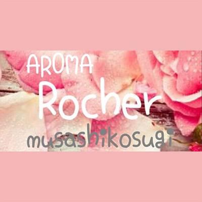 Aroma Rocher