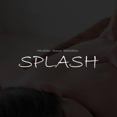 Aroma Relaxation splash