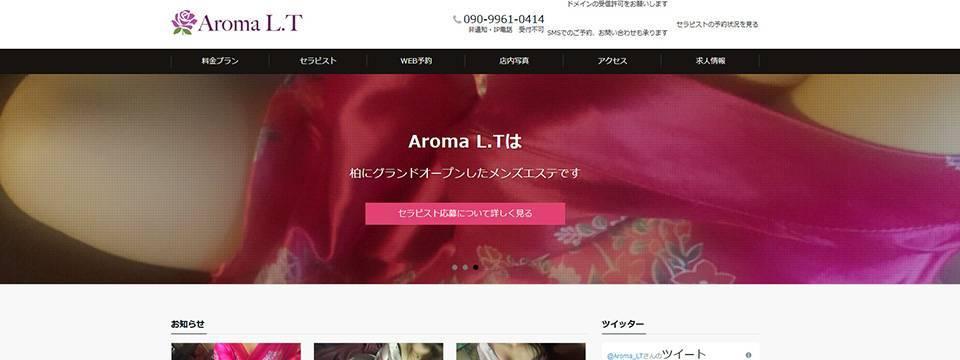 AROMA L.T ~アロマ エルティ~