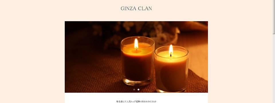 Ginza Clan
