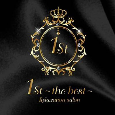 1st~the best~