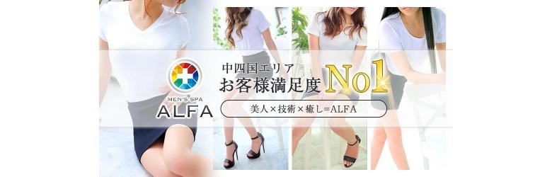 ☆全てのお客様に感謝を込めて☆ キャンペーンイベント第2弾!!