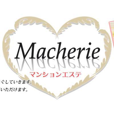 macherie