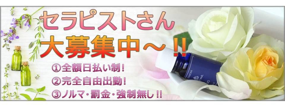 Flan札幌すすきの店