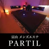 パルティール