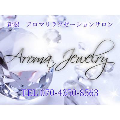 Aroma Jewelry