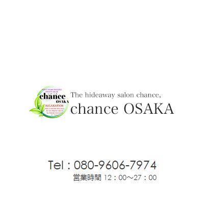 シャンス大阪