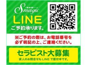 S☆magic