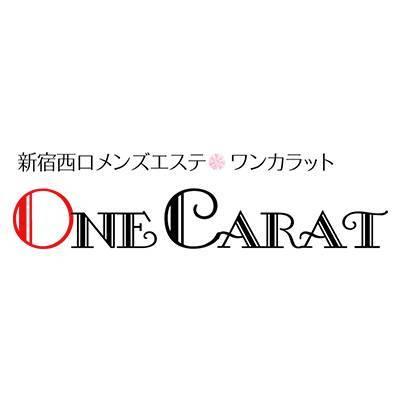キュートな笑顔とデカ胸のセラピスト多数「 OneCarat ワンカラット」西新宿五丁目