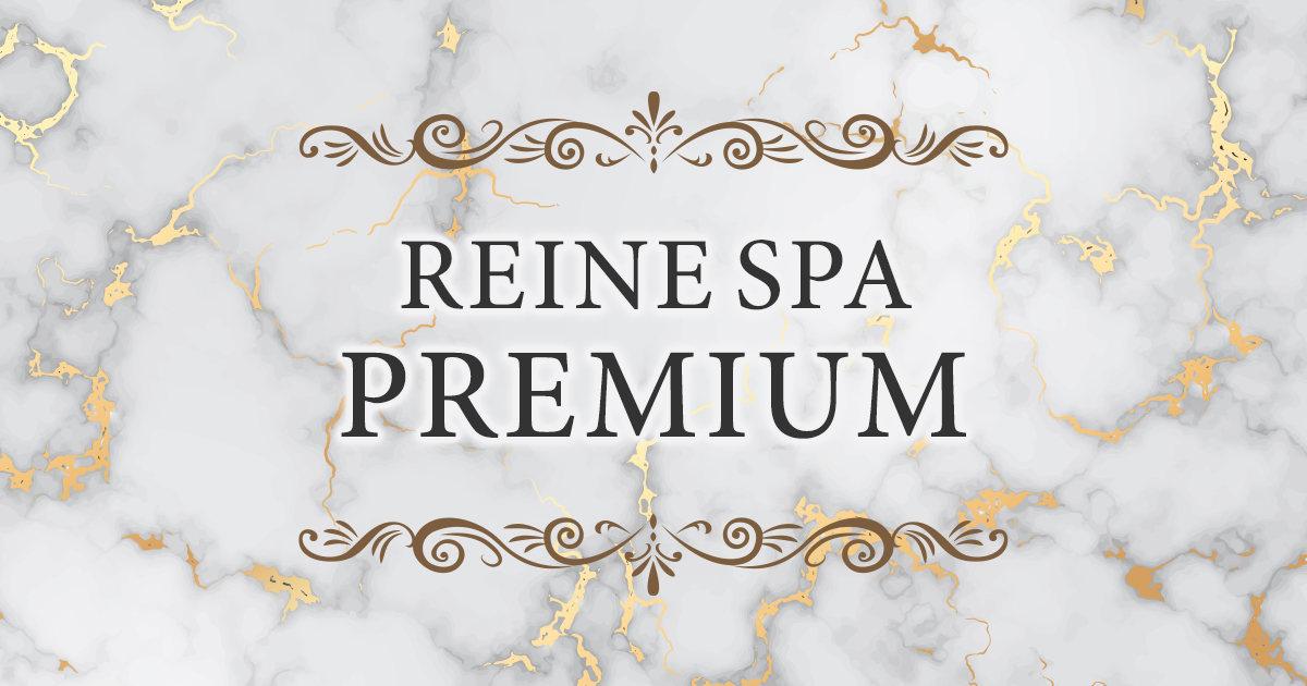 Reine Spa Premium