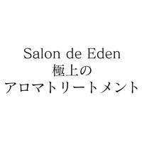 Salon de Eden