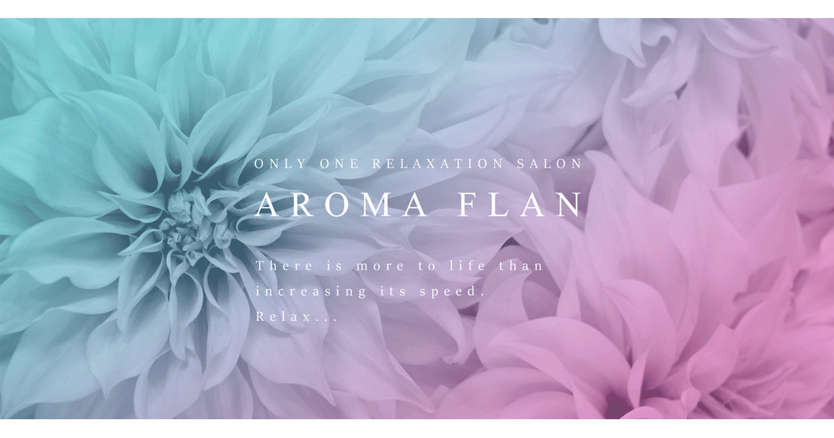 aroma Flan旭川
