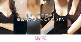 M's SPA