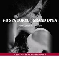 i-D SPA TOKYO