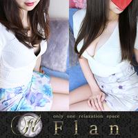 aroma Flan苫小牧店