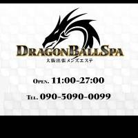 DragonBall Spa