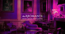 Aromante