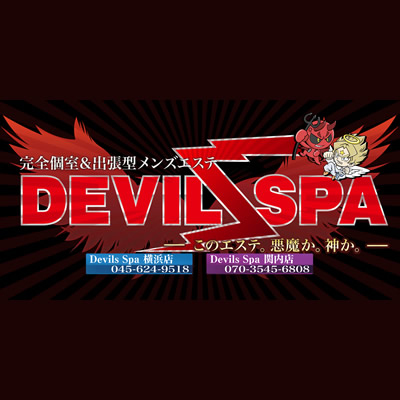 Devils SPA