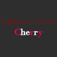 人妻熟女Cherry