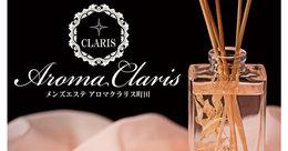 Aroma Claris