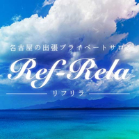 Ref-Rela