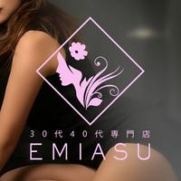 EMIASU