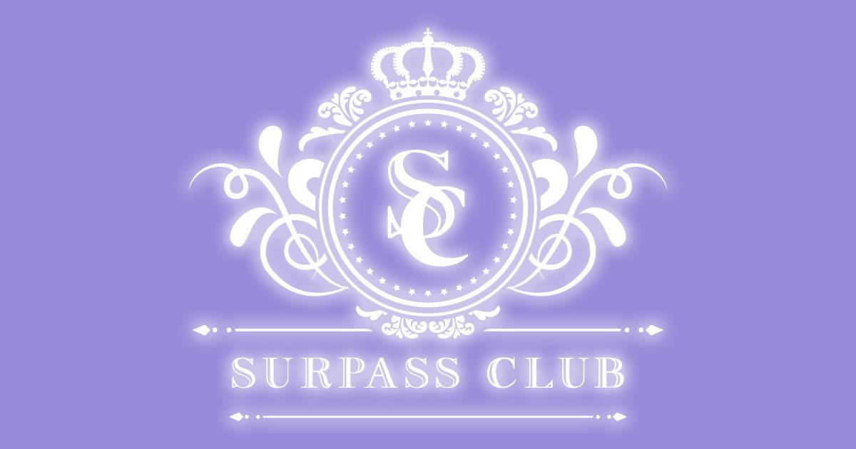 Surpass Club